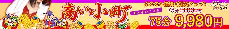 京橋の穴場